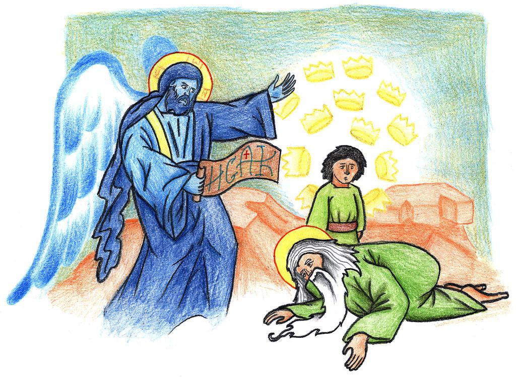 Genesis 17:17-22 by Parastos