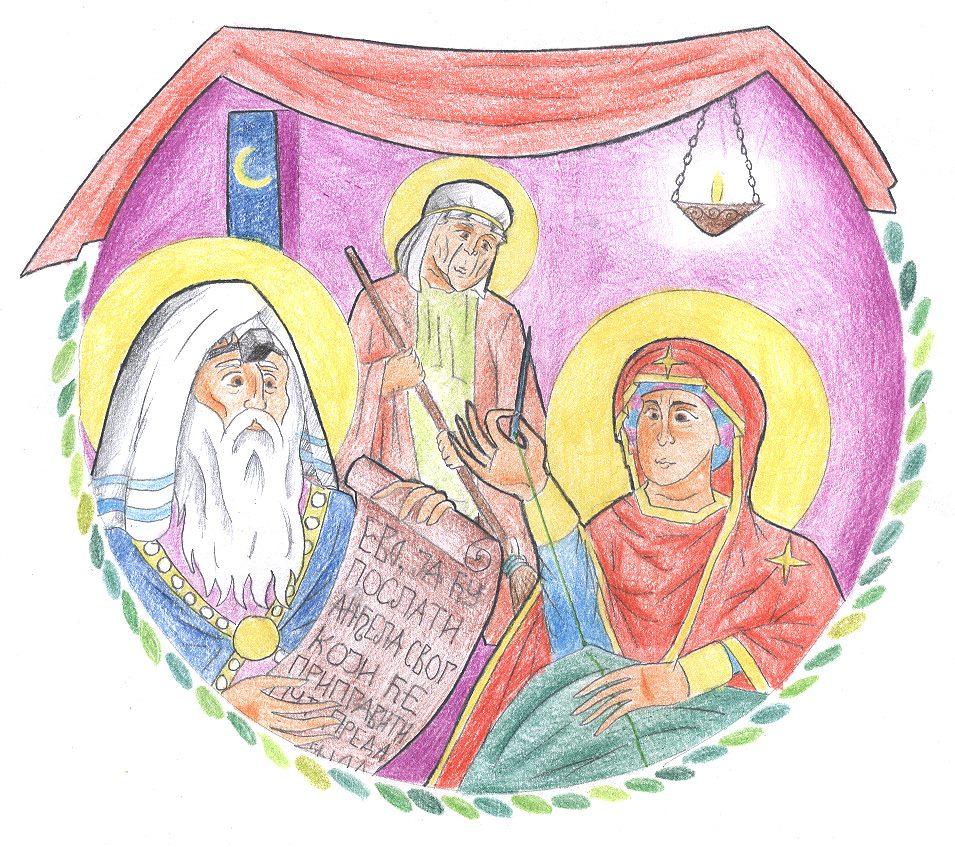 Luke 1:56 by Parastos