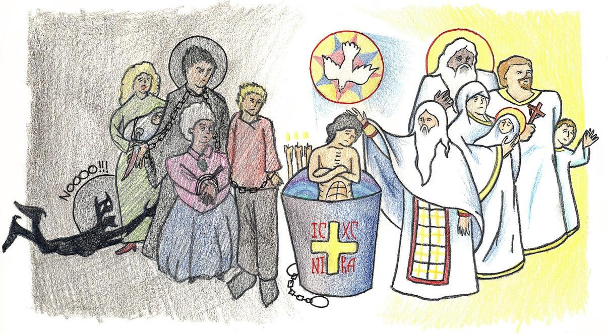 1 Corinthians 6:11 (Baptism and Chrismation) by Parastos