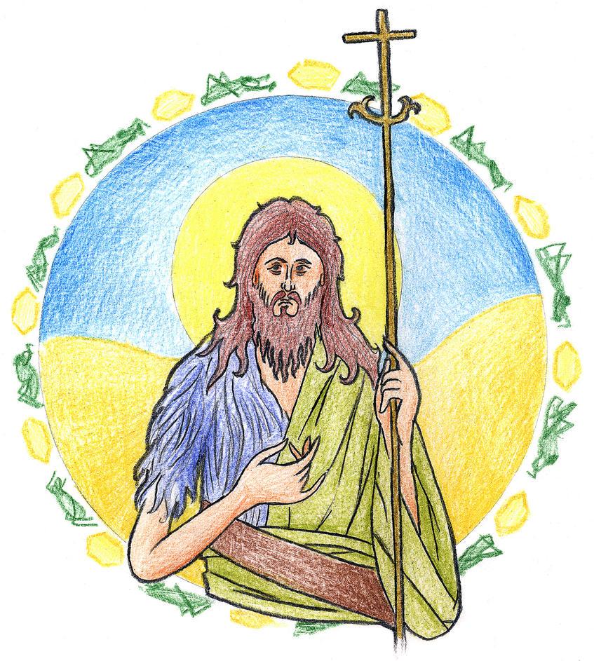 John 1:6-8 (St. John the Forerunner) by Parastos