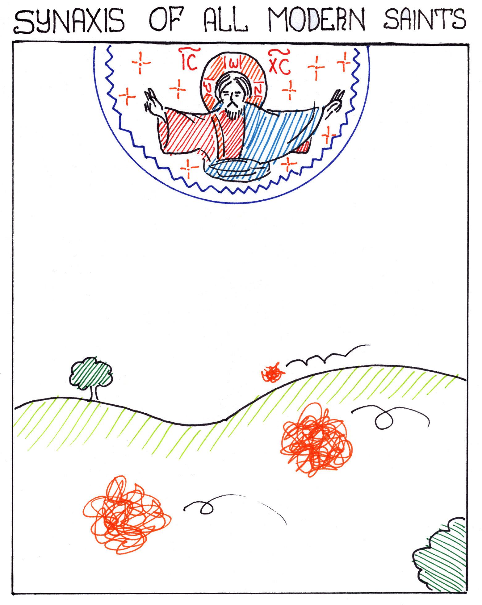 Psalm 13(14):2-3 by Parastos