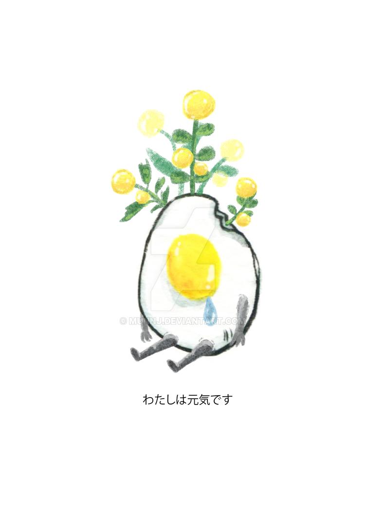 Egg-titude.