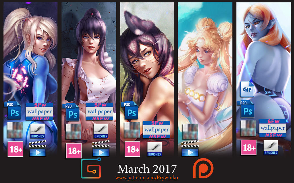 March Bundle by Prywinko