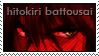 Hitokiri Battousai stamp by Gezusfreek