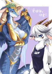 Saffira and Companion of Destruction Swordmaster