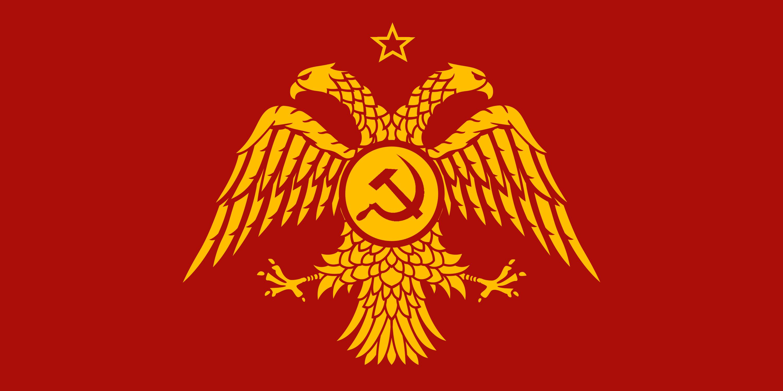communist byzantine flag by k haderach on deviantart