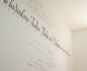 calligraphed wall 3