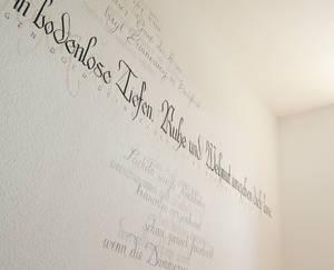calligraphed wall 3
