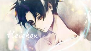 Heichou by SnowStar90