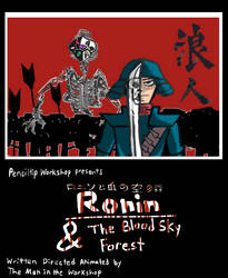Ronin and the Blood Sky Forest- movie poster