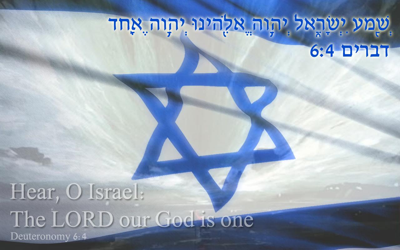 http://fc00.deviantart.net/fs70/f/2011/251/f/e/shema_israel_by_ss_oschawolf-d4986x3.jpg