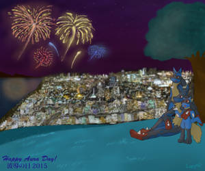 Aura Day 2015: 10-Year Anniversary by lupyne