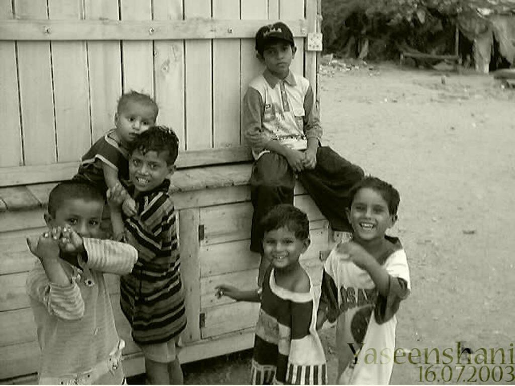 Children by yaseenshani