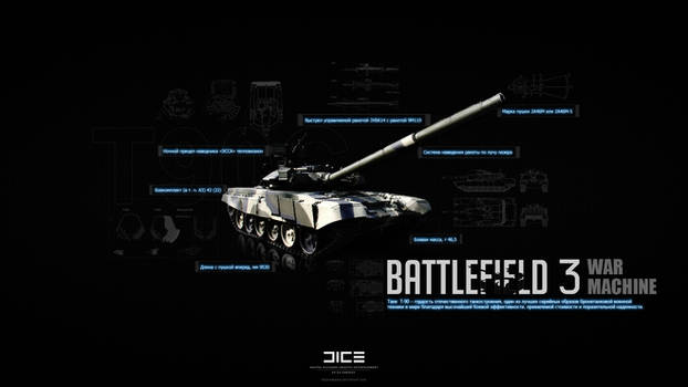 T-90C War Machine