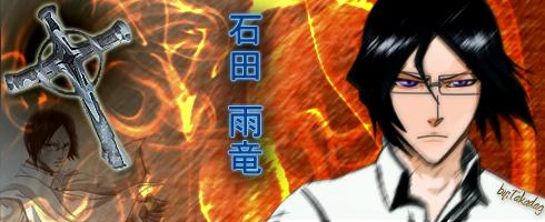 Ishida signature by Takadag
