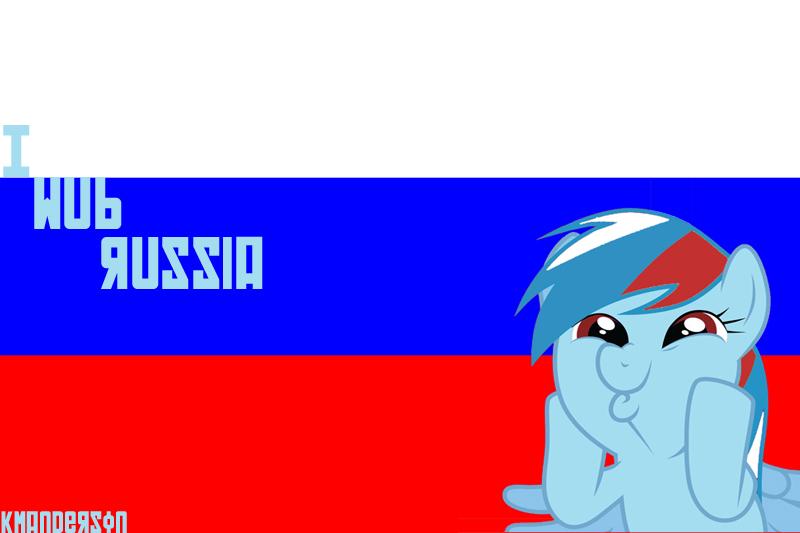 [Obrázek: mlp_fim_russian_rainbow_dash_i_wub_russi...4wabai.jpg]