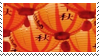 orange lanterns aesthetic stamp by hematology
