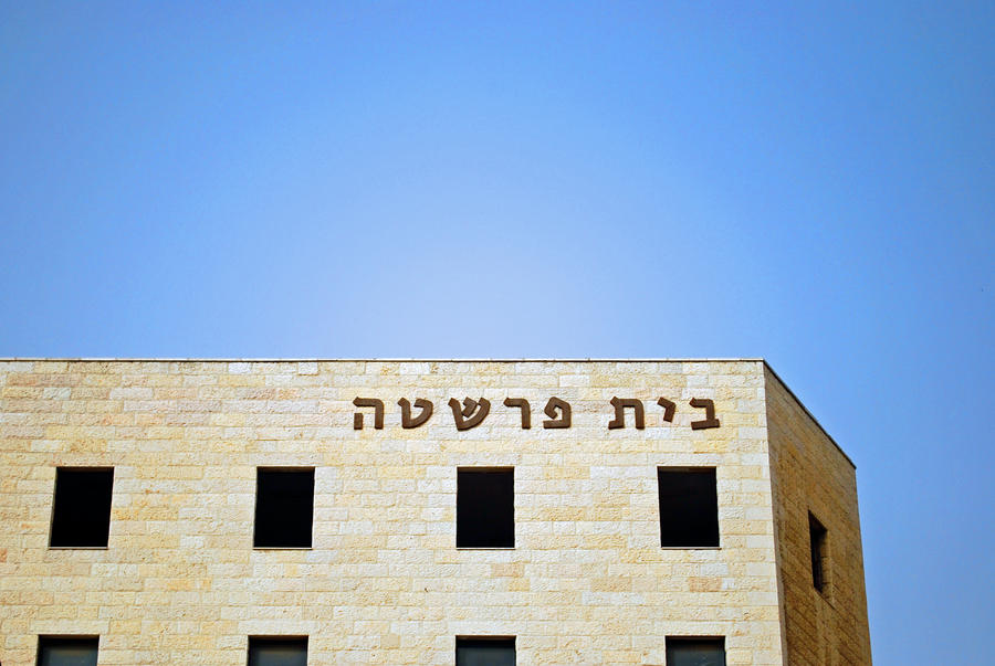 Jerusalem building by dpt56