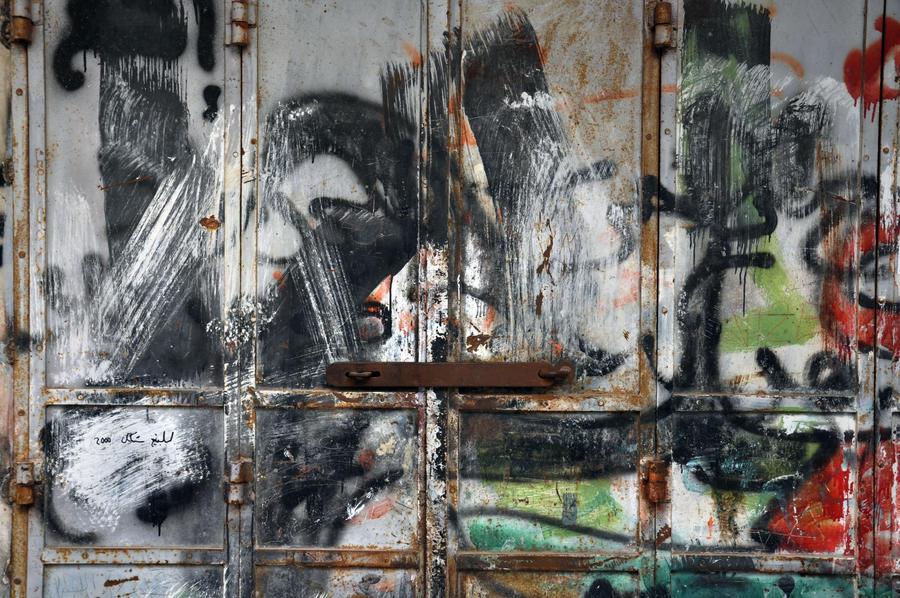 Door graffiti, Muslim Quarter, Old City Jerusalem by dpt56