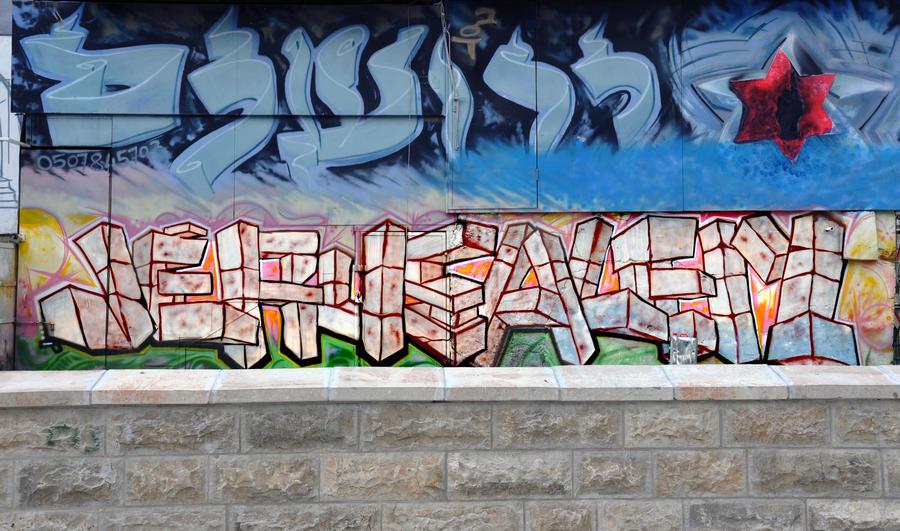 It says Jerusalem by dpt56