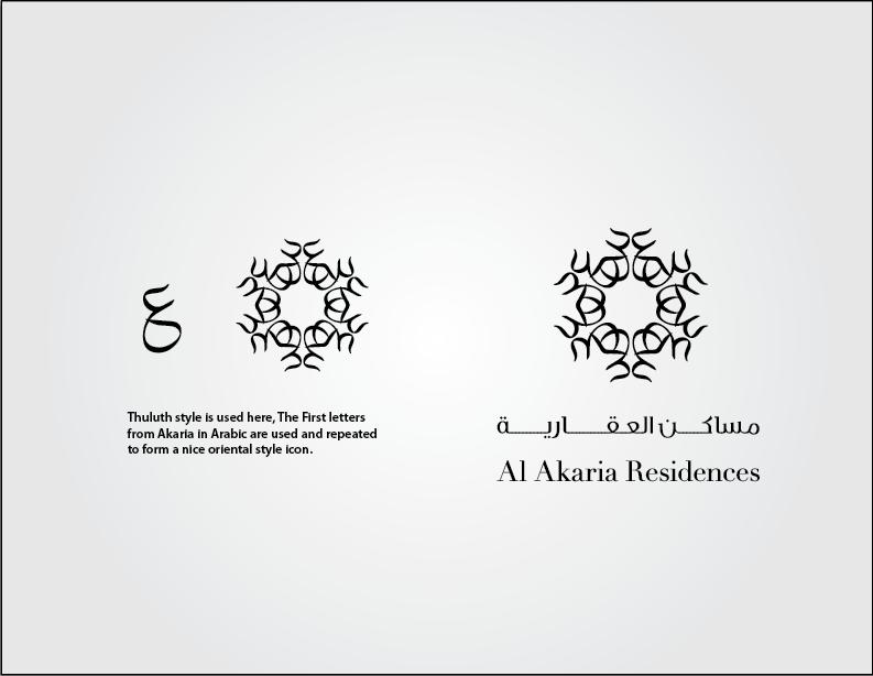 Al Akaria Logo Option 1 By Mahayni On Deviantart