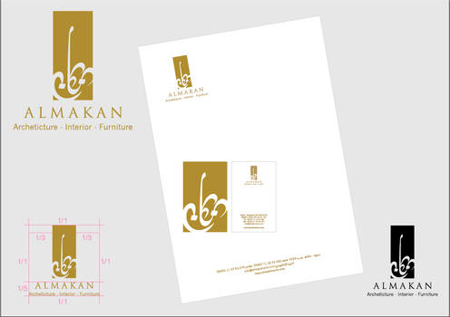 Al Makan Logo