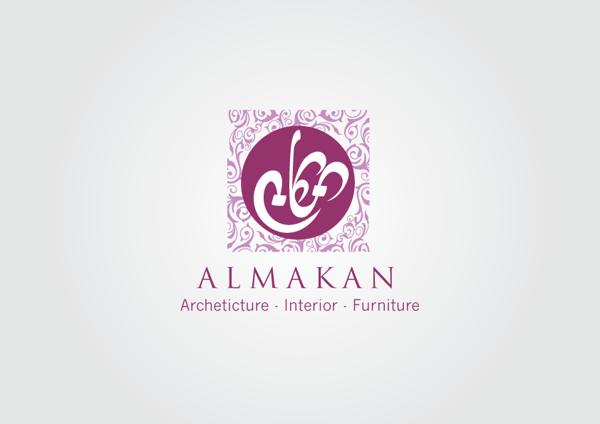 Al Makan logo study by Mahayni