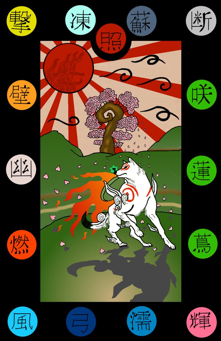 Okami-Amaterasu by Komali100
