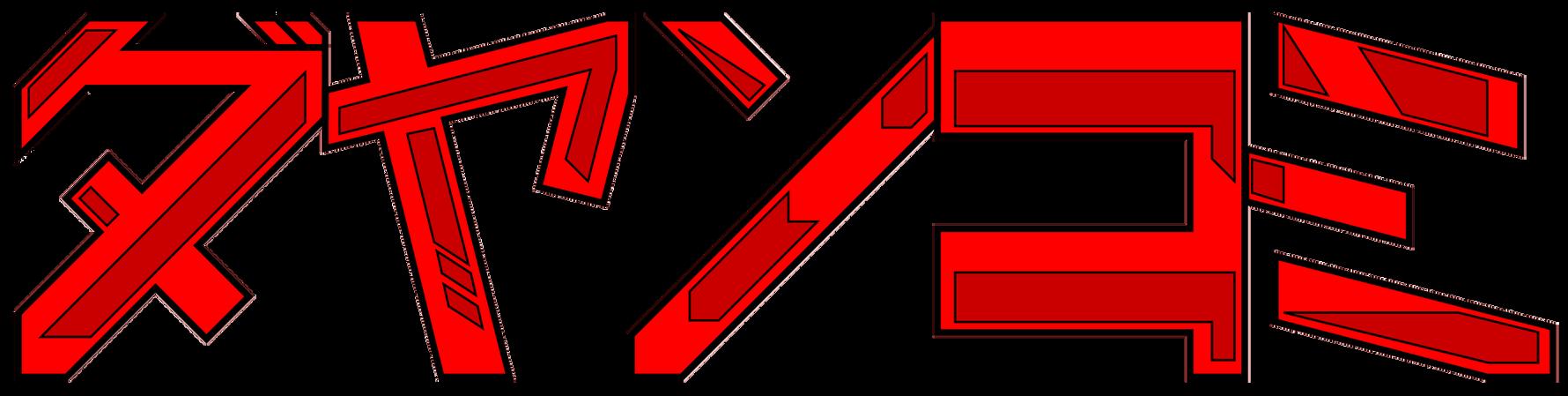 Septiembre - Logo by Darutik