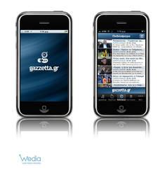 Gazzetta.gr iphone app by wedia