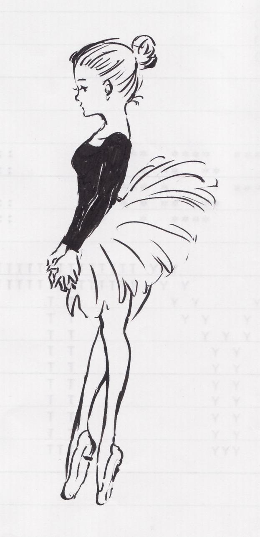 A Ballet Dancer By Monkeyyan On DeviantArt