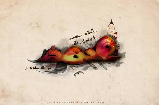 muhammd