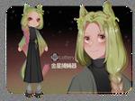 Shinka/Adopt/Lottery