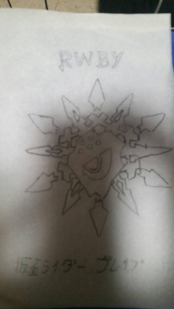 Kamen Rider Ex-aidxRWBY Crossover Logo by MRNEWMIND2007