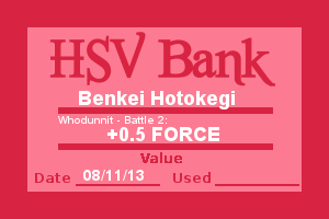 Bank Note - Benkei, Who Dunnit Battle 2 by Wolffie12