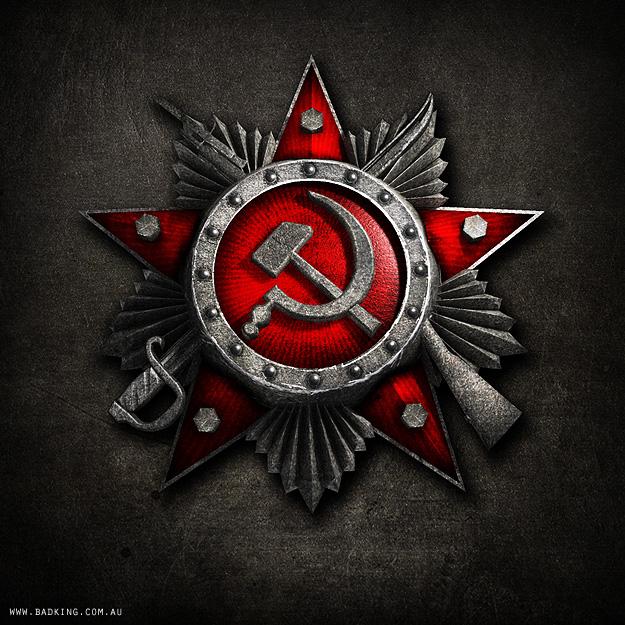 Soviet Union Logo Insignia by BadKingOnline