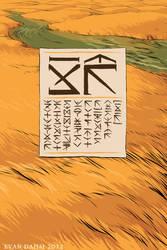 vattu title page