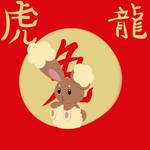 Year of the Buneary