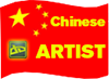 Chines Artist FLAG/STAMP by cyberz7