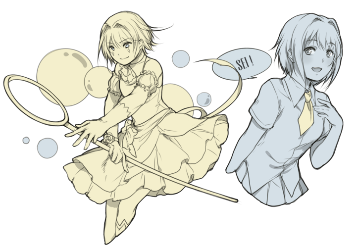 MAGE: Sei by yukihomu