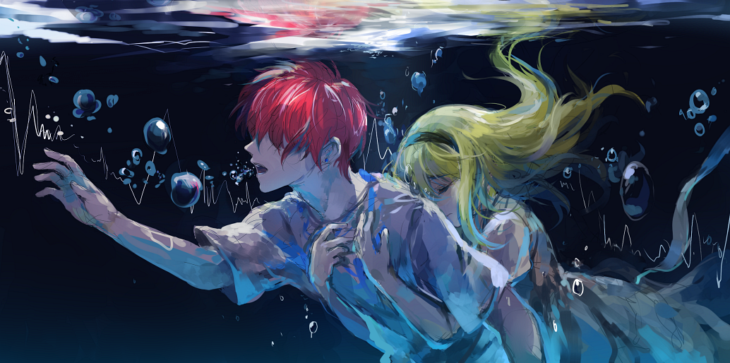 blue ocean floor by yukihomu
