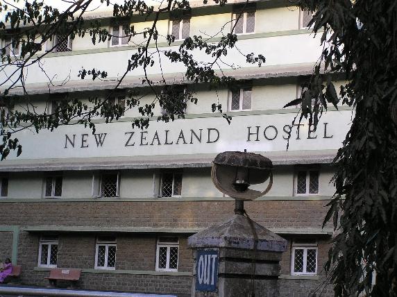 New Zealand Hostel