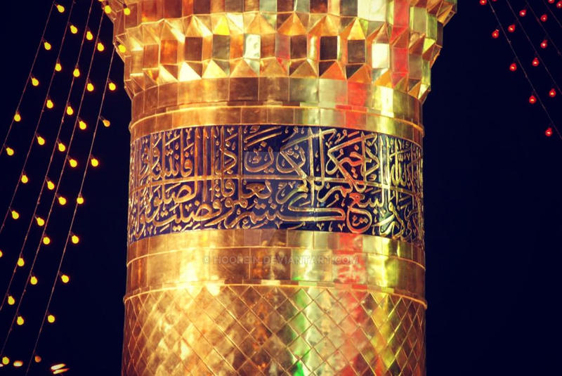 golden minaret by HOOREIN