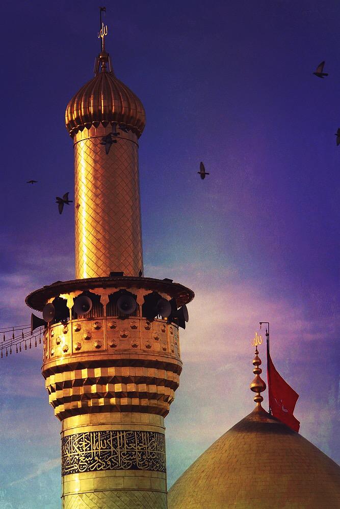 Karbala by HOOREIN