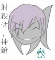 Gin Ichimaru Fish by ShadowedArcher