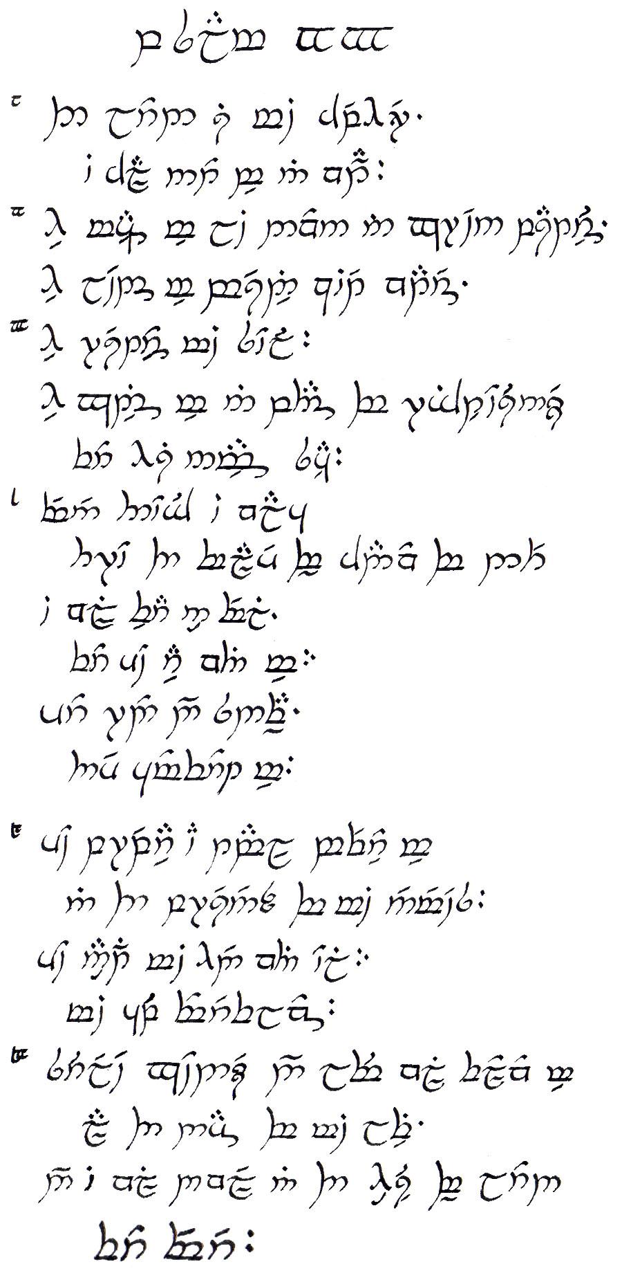 How to write in elvish script