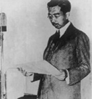 Hirohito surrender speech to end World War II
