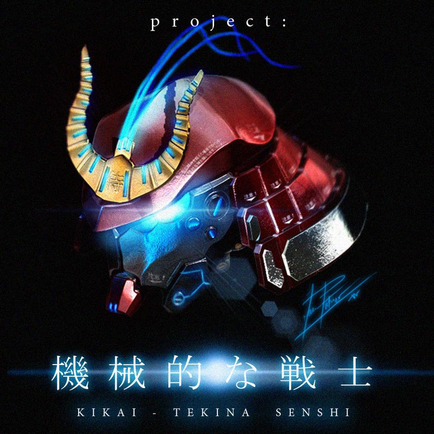 Kikai-tekina Senshi - Artificial Warrior by MnStrptrSkrn