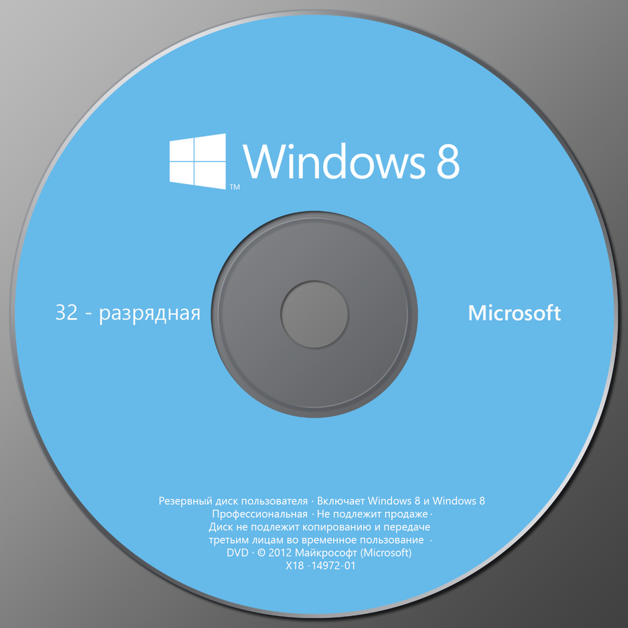 Windows 8 Pro backup disc 32-bit by Nickmix01 on DeviantArt
