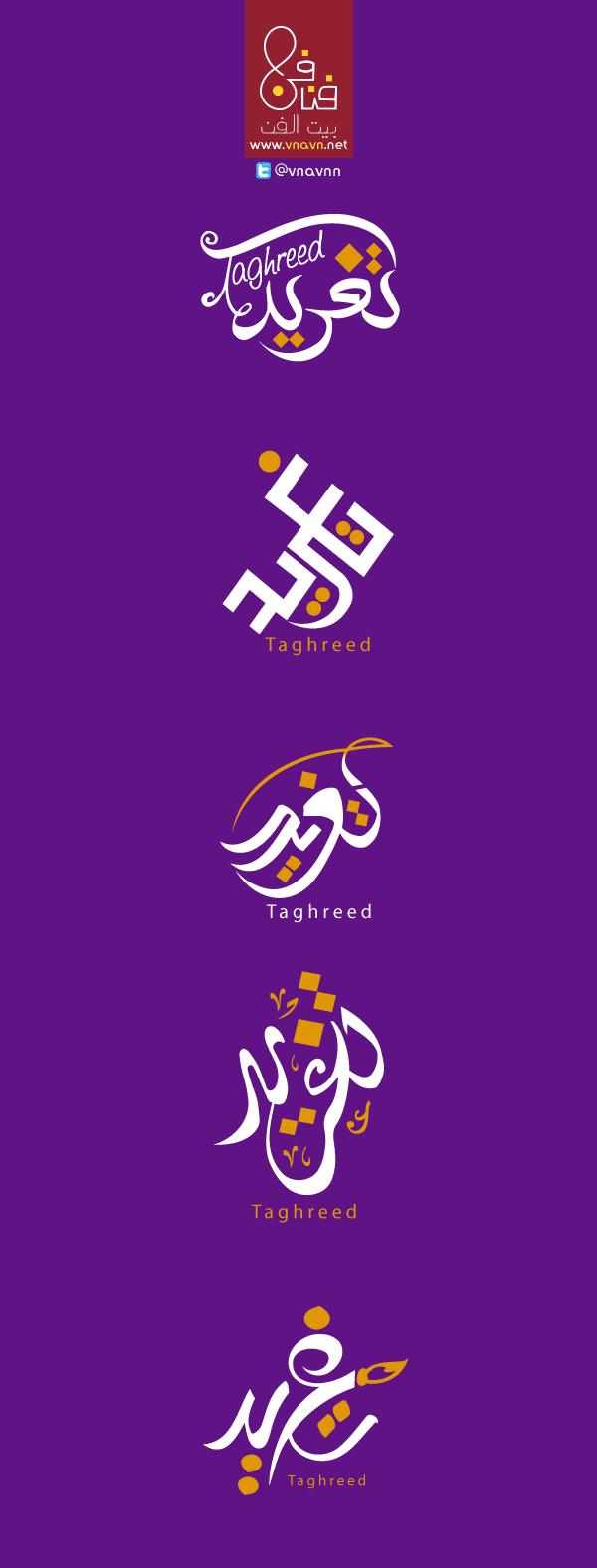 Logo Taghreed Design